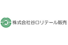 株式会社谷口リテール販売「EneJet鳥羽SS」オープン!